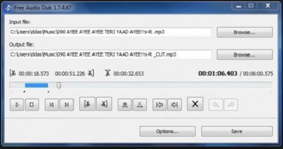 Скриншот программы free audio dub