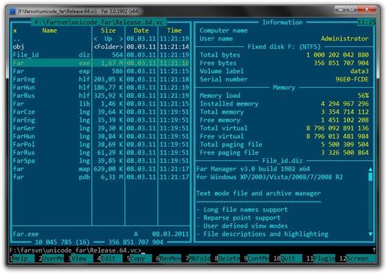 Скриншот программы far manager
