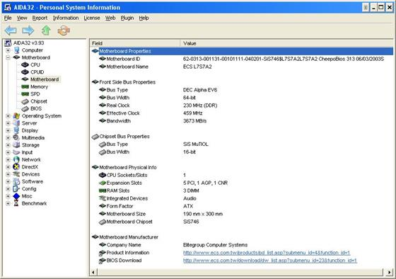 Скриншот программы aida32