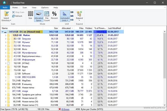 Скриншот программы treesize free