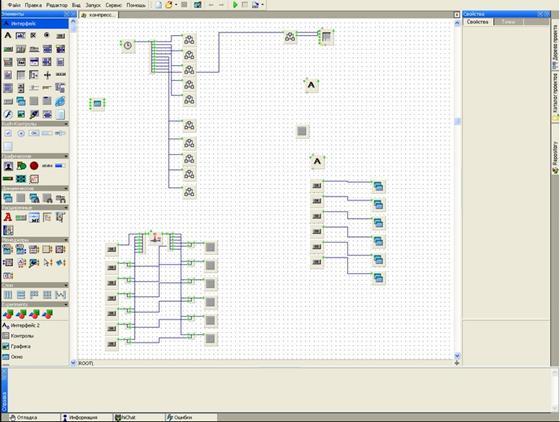 Скриншот программы hiasm