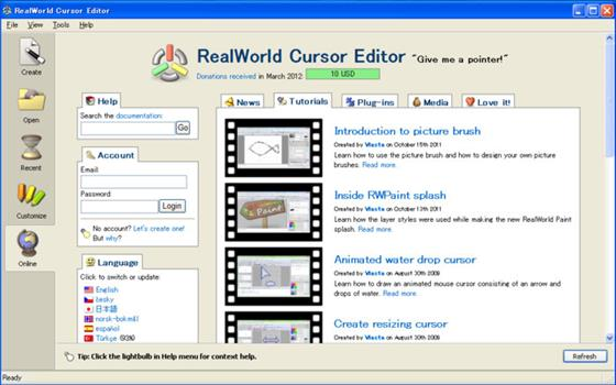 Скриншот программы realworld cursor editor