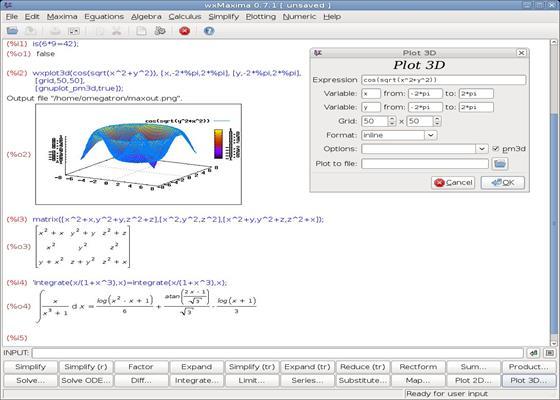 Скриншот программы maxima