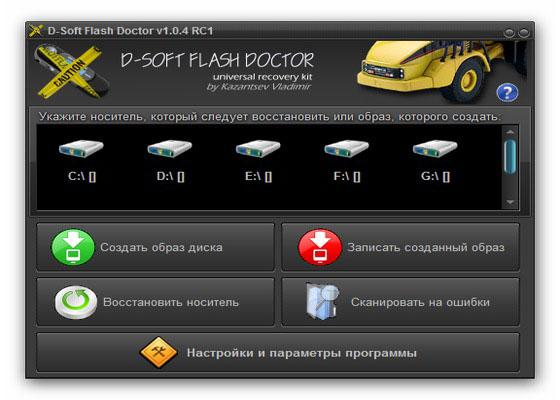 Скриншот программы d-soft flash doctor