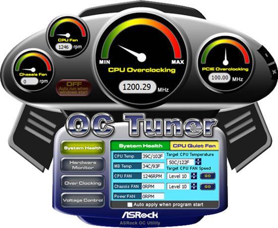 Скриншот программы oc tuner