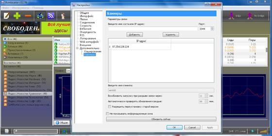 Скриншот программы asmlocator