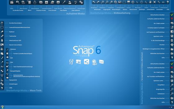 Скриншот программы ashampoo snap
