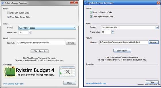 Скриншот программы rylstim screen recorder