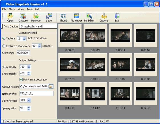 Скриншот программы snapshot