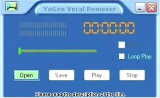 Скриншот программы yogen vocal remover