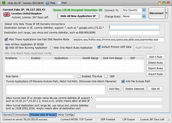 Скриншот программы hide all ip