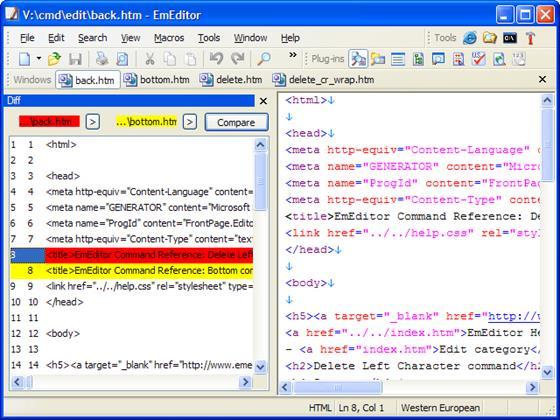 Скриншот программы emeditor