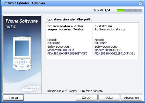 Скриншот программы samsung pc studio