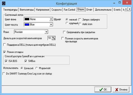 Скриншот программы speedfan 4.51