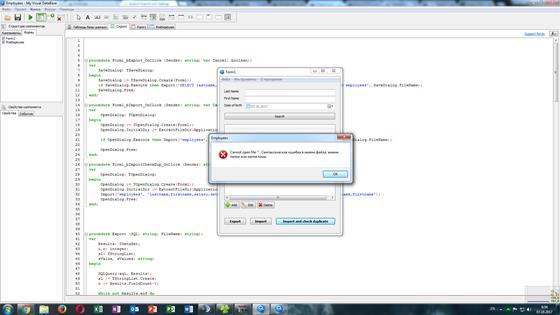 Скриншот программы my visual database