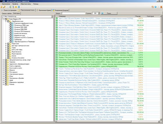 Скриншот программы hal