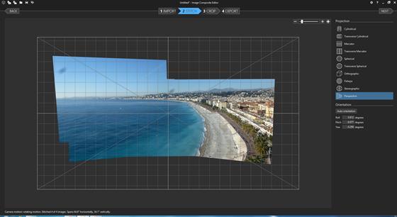 Скриншот программы image composite editor