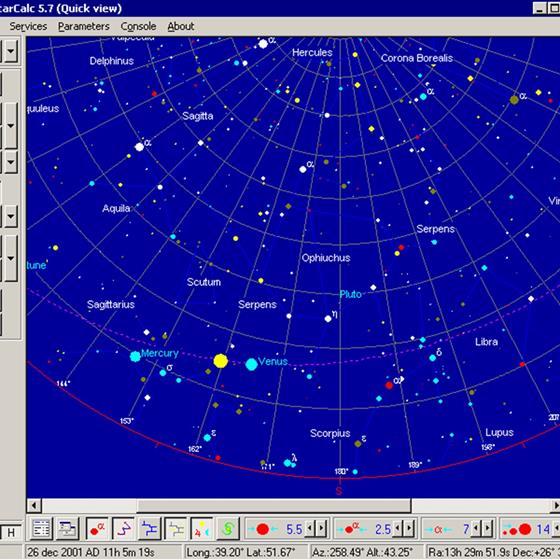 Скриншот программы starcalc