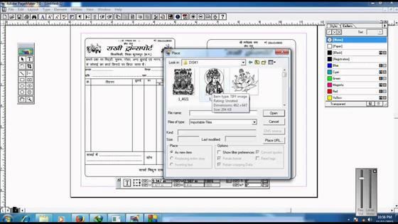 Скриншот программы adobe pagemaker