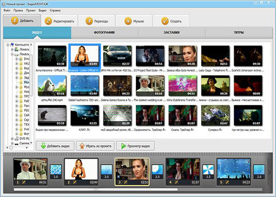 Скриншот программы видеомонтаж