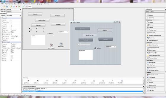 Скриншот программы php devel studio