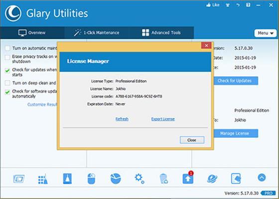 Скриншот программы glary utilities