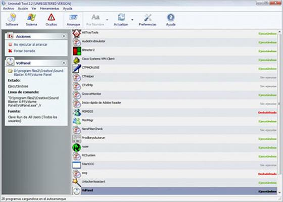 Скриншот программы uninstall tool для windows 10