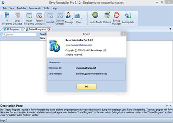 Скриншот программы revo uninstaller