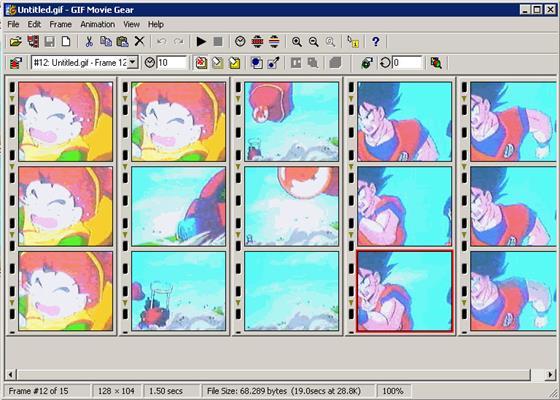 Скриншот программы gif movie gear