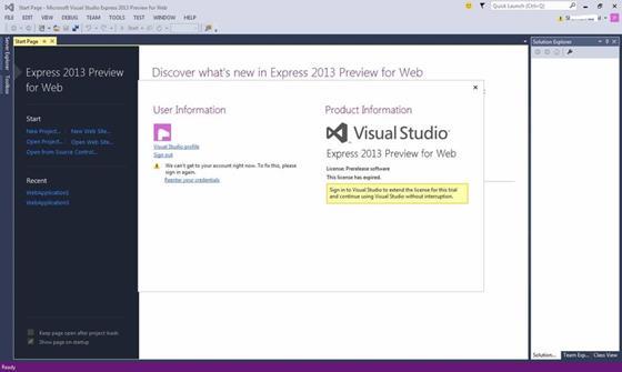 Скриншот программы microsoft visual studio express