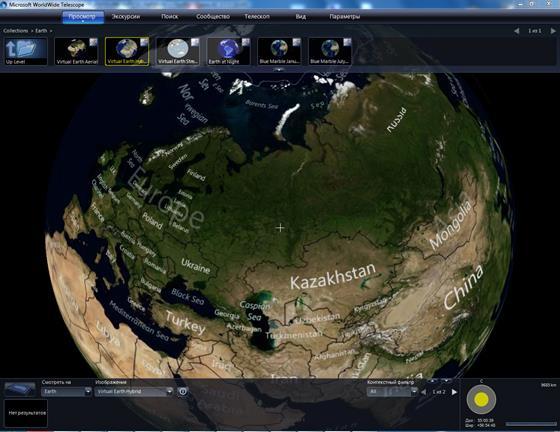 Скриншот программы worldwide telescope