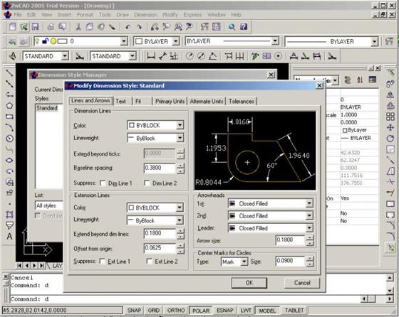 Скриншот программы zwcad
