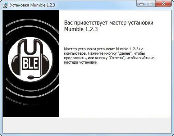 Скриншот программы mumble