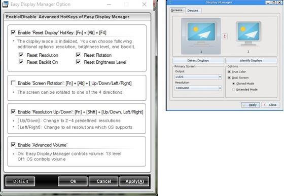 Скриншот программы easy display manager