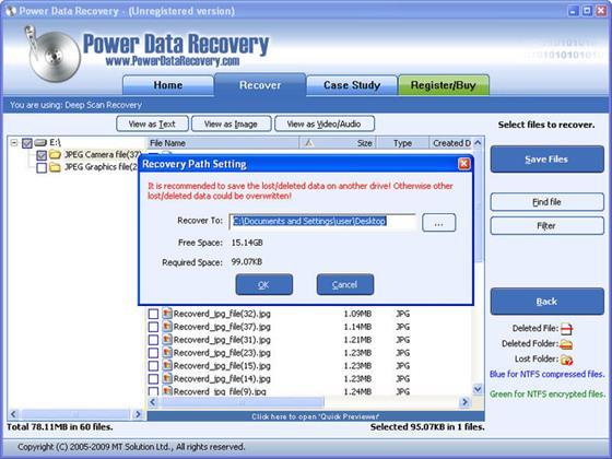 Скриншот программы power data recovery