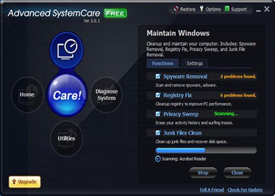 Скриншот программы advanced systemcare free