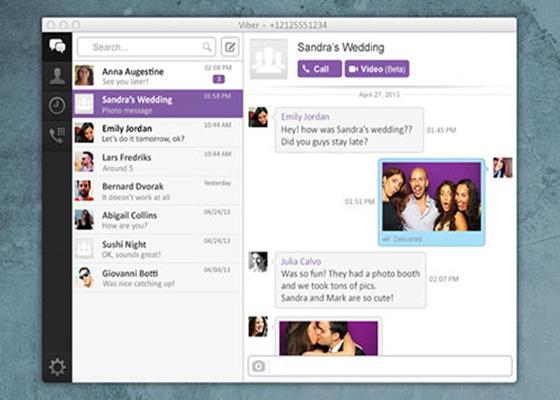 Скриншот программы viber