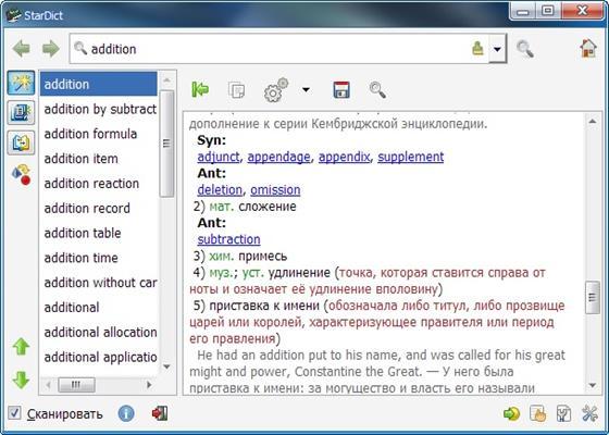 Скриншот программы stardict