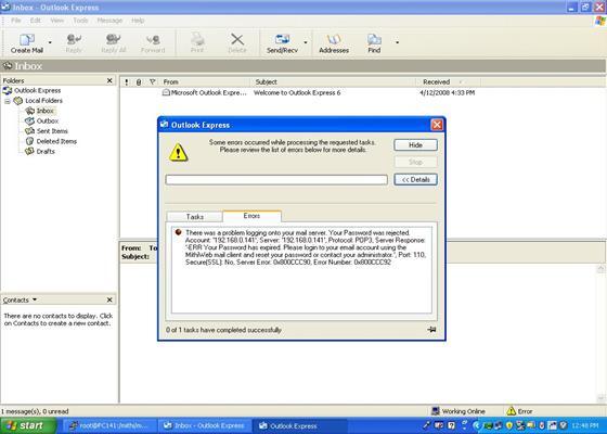Скриншот программы outlook express