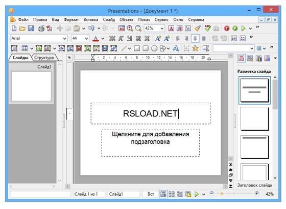 Скриншот программы ashampoo office