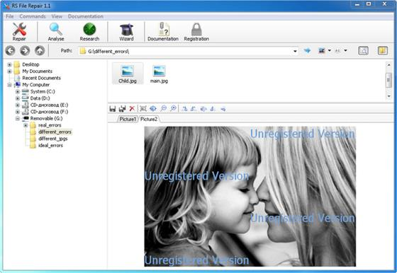 Скриншот программы file repair