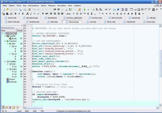 Скриншот программы php expert editor