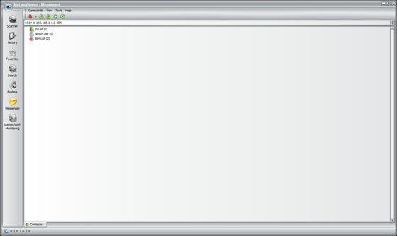 Скриншот программы mylanviewer
