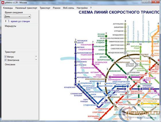 Скриншот программы pmetro