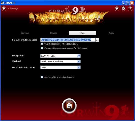 Скриншот программы cdrwin