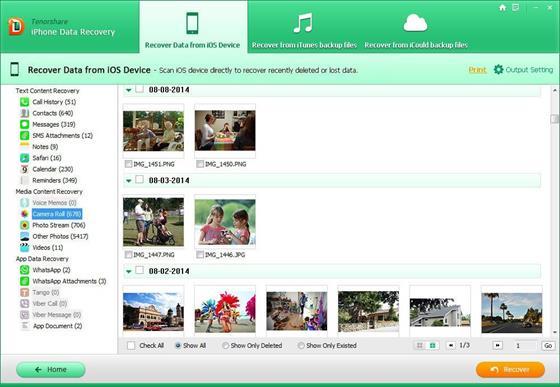 Скриншот программы iphone data recovery