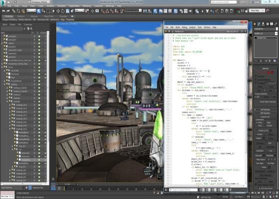 Скриншот программы 3ds max