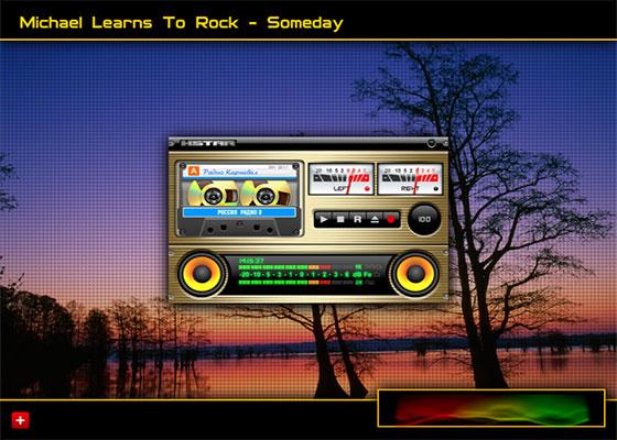 Скриншот программы xstar radio