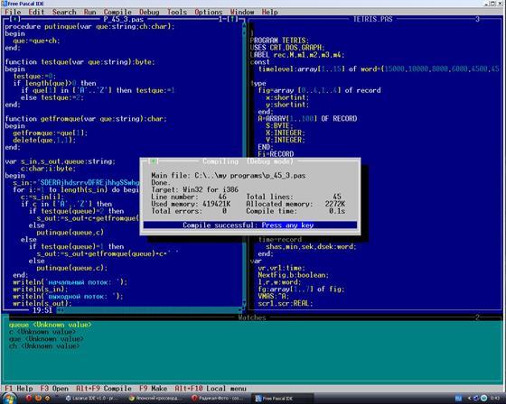 Скриншот программы free pascal