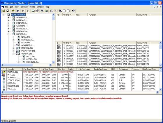Скриншот программы dependency walker
